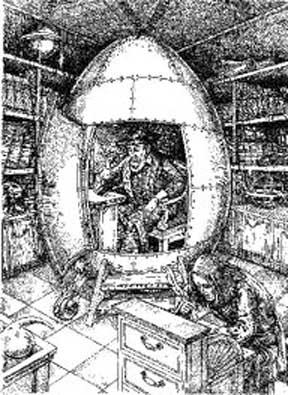 Козырев схема зеркала